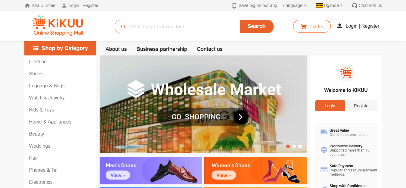 Kikuu Uganda website